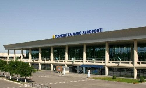 Ташкентский международный аэропорт