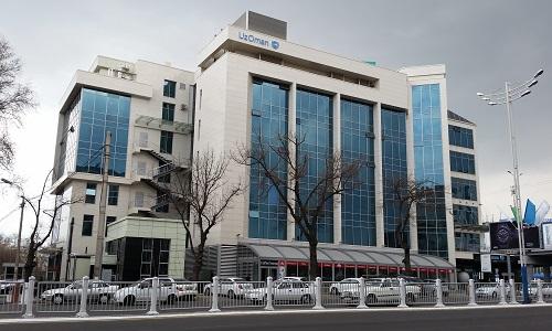 Бизнес центр по ул. Амира Темура ( 7 эт.)